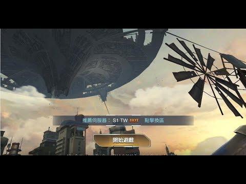 《艾莉塔:戰鬥天使》手機遊戲玩法與攻略教學!