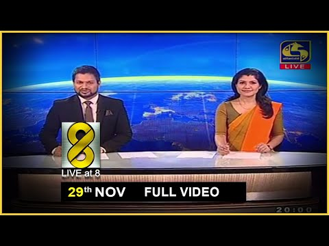 Live at 8 News –  2020.11.29