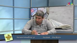 THE MUBET SHOW επεισόδιο 11/11/2016