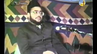 04 Tarbiat e Aulad - Maulana Sadiq Hasan - 1989