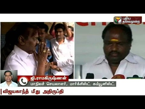 G-Ramakrishnan-about-DMDK-cadres-stand-against-alliance-with-People-Welfare-Front