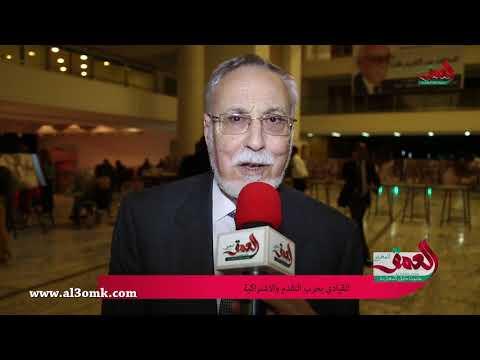العرب اليوم - شاهد: ما قاله سياسيون في ذكرى وفاة المجاهد عبد الكريم غلاب