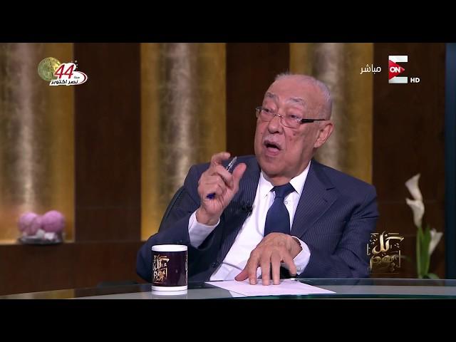 كل يوم - ل/ فؤاد علام يوضح الدروس المستفادة من حادث الواحات الإرهابي