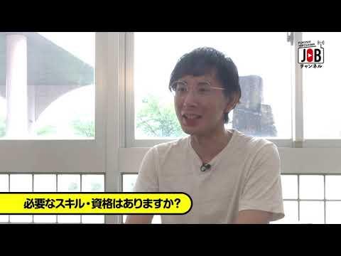 社会福祉法人大崎福祉会(FUKUSHI HIROSHIMA JOBチャンネル)