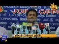 The JVP is functioning with the government - Indika Anurudda