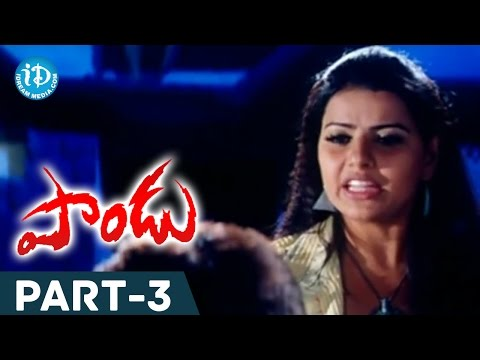 Video Paandu Full Movie Part 3 || Jagapathi Babu, Sneha || Devi Prasad || Mani Sharma download in MP3, 3GP, MP4, WEBM, AVI, FLV January 2017