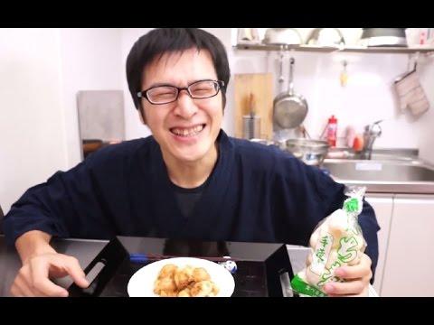 もち麸って知っていますか?お味噌×もち麸のめちゃくちゃ美味しい食べ方!