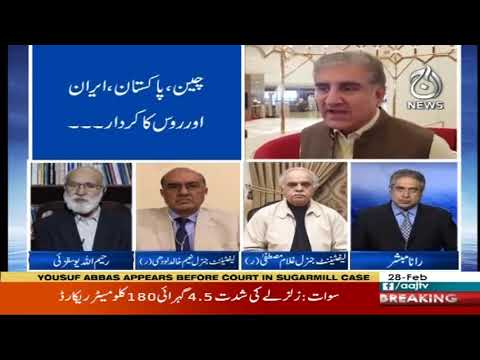 Aaj Rana Mubashir Kay Sath | 28 February 2020 | Aaj Newsw