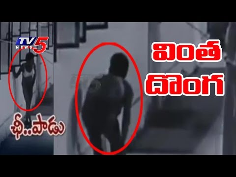Half Naked Thief in Bengaluru Womens Hostel