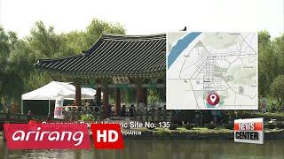 Buyeo-gun South Korea  city photo : Buyeo celebrates Baekje treasures and Unesco heritage anniversary