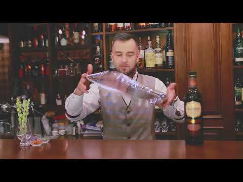 Фирменная подача Glenfiddich от Doctor Whisky