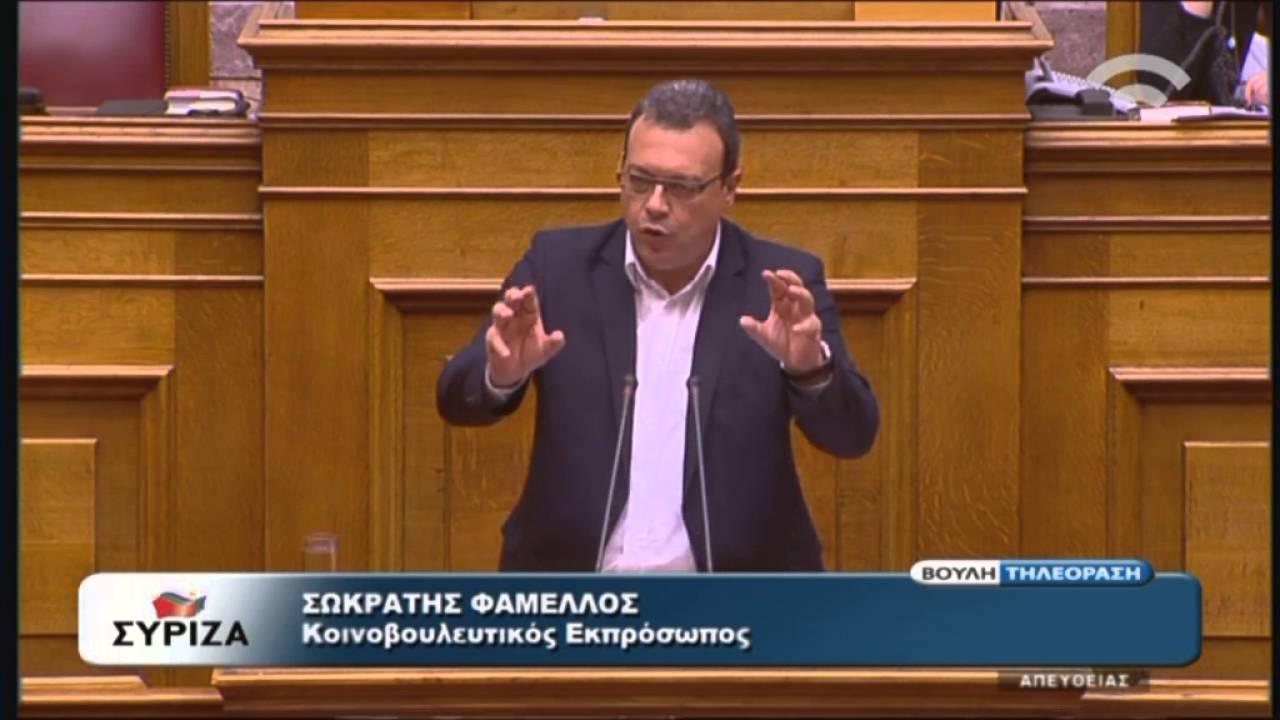 Σ.Φάμμελος (Κοινοβ. Εκπροσ. ΣΥΡΙΖΑ) Συζήτηση για σύσταση Εξεταστικής Επιτροπής (15/04/2016)