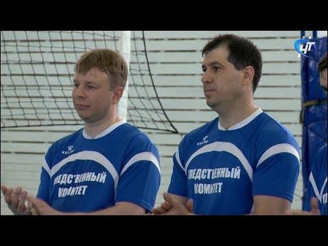 Прокуратура и следственный комитет сыграли в волейбол