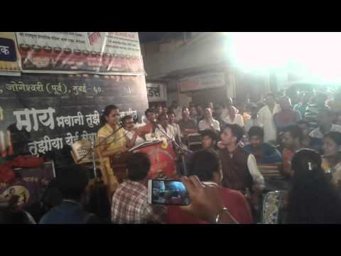 Video BHAGVA FADKTO DAULANE FROM BUWA NISHA SHINDE (TEMKAR) JOGESHWARI download in MP3, 3GP, MP4, WEBM, AVI, FLV January 2017