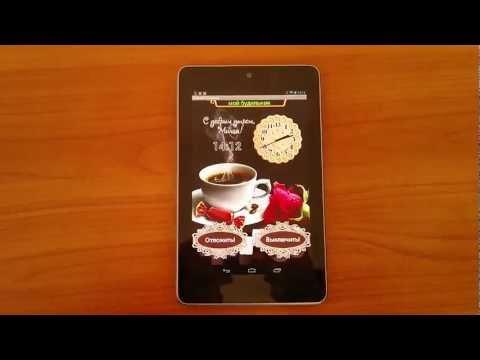 Video of Женский будильник