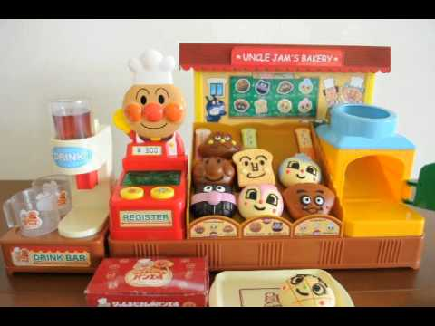 Anpanman Rolling Stones Tower Toy ★ …