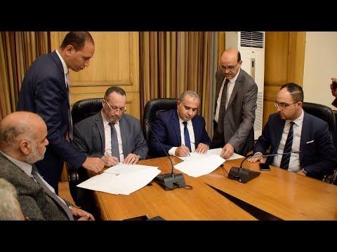 التوقيع بالقاهرة على مذكرة تفاهم لدعم الصناعة التقليدية والحرف اليدوية بمصر والمغرب