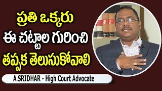 What is Law? Important Indian Penal Code Sections    A.Sridhar High Court Advocate    SumanTV Legal
