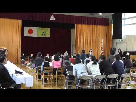 平成25年度横林小学校入学式