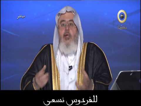 ماذا فعلنا تجاه القرآن الكريم