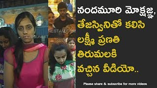 Video Telugu Actor Junior NTR wife Lakshmi Pranathi most adorable video MP3, 3GP, MP4, WEBM, AVI, FLV April 2019