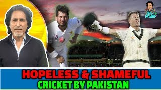 Hopeless & shameful performance by Pakistan  | Fans are fed up! | Day 2