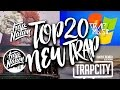 Top 20 New Trap Songs in April 2017