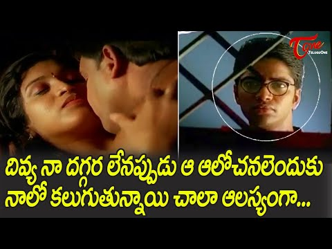 Allari naresh All Time Hit Telugu Movie Scenes From Nenu Movie | TeluguOne