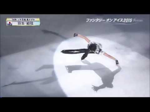 yuri on ice eros yuzuru hanyu (видео)