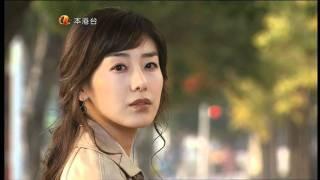 Love in Heaven Romance Music 2011 錯愛仍是愛男女邂逅