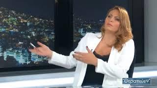 Συνέντευξη του χειρουργού Γεώργιου Ποθητάκη στην εκπομπή «Θεραπεύειν»
