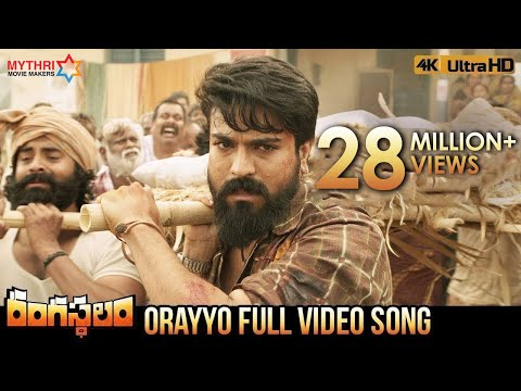 Video Orayyo Full Video Song 4K | Rangasthalam Video Songs | Ram Charan | Samantha | Aadhi Pinisetty | DSP download in MP3, 3GP, MP4, WEBM, AVI, FLV January 2017