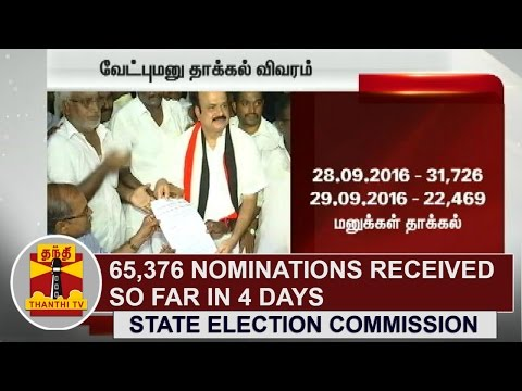 65-376-Nominations-received-so-far-in-4-Days-State-Election-Commission-Thanthi-TV