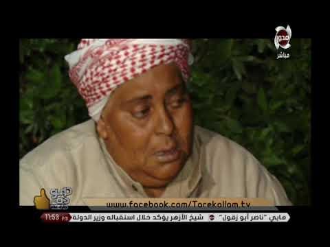 العرب اليوم - بالفيديو: قصة مؤثرة عن السيدة