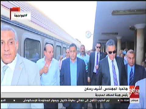 وزير النقل يستقل قطار من بنها الى الاسكندرية ويطمئن على مستوى الخدمة المقدمة لجمهور الركاب