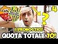 TIRATE FUORI LE PAL*E! ROMA-VERONA [I PRONOSTICI - SERIE A] #4