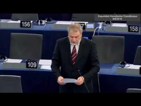 Νότης Μαριάς στην Ευρωβουλή: Διαγραφή χρέους  των αναπτυσσόμενων κρατών και των κρατών της ευρωπαϊκής περιφέρειας και ιδίως της Ελλάδας που μαστίζεται από τα μνημόνια της τρόικας