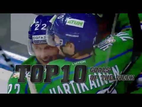KHL Top 10 Goals for Week 4 (видео)