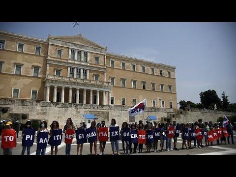 «Όχι κάμερες στις τάξεις» φωνάζουν οι εκπαιδευτικοί – Συλλαλητήρια σε Αθήνα και Θεσσαλονίκη…