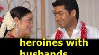 Tollywood Heroines with their husbands Dont miss it.....