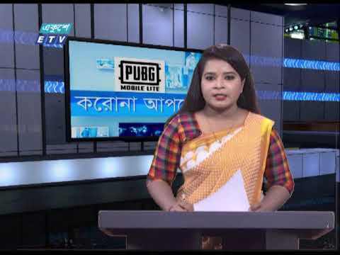 05 pm Corona Bulletin || করোনা আপডেট || 30 July 2020 || ETV News
