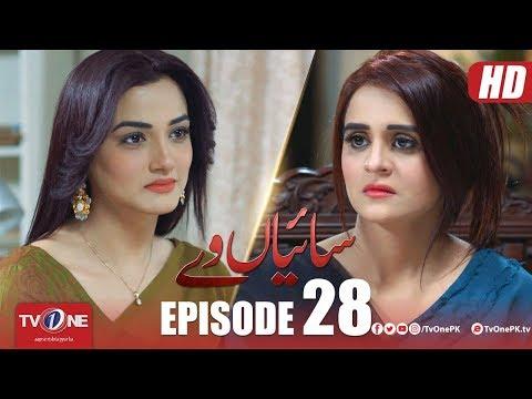 Saiyaan Way   Episode 28   TV One Drama   10 December 2018