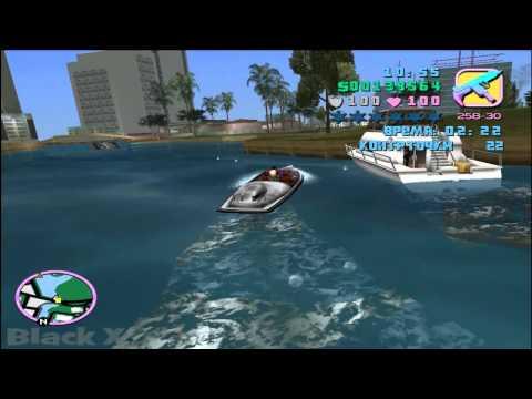 gta vice city миссия лодочный заплыв