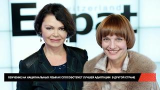 Трудности частного образования (Dukascopy TV)