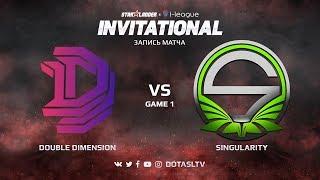 DD против Singularity, Первая карта, SL i-League Invitational S4 Европейская Квалификация