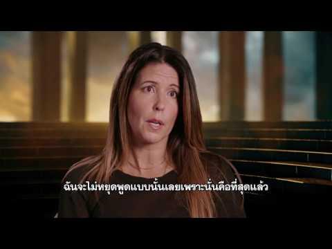 Wonder Woman - Patty Jenkins Interview (ซับไทย)