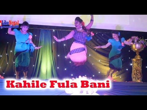 (Kahile Fula Bani | Melina Rai | Nepali Song... 4 minutes, 58 seconds.)