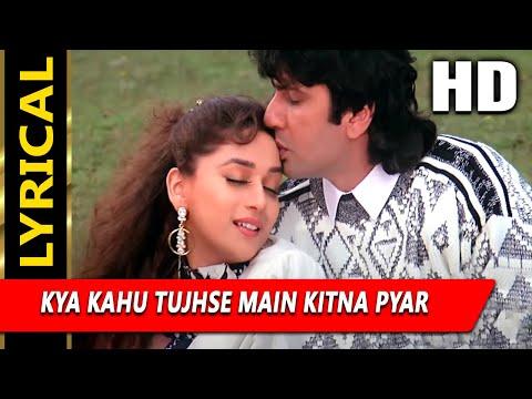 Kya Kahu Tujhse Main Kitna Pyar Karta Hun With Lyrics |Kumar Sanu,Sadhana Sargam | Phool Songs