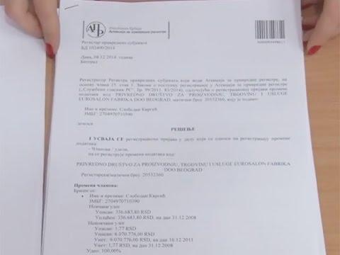 Бојан Пајтић: Противзаконит монопол Вучићевих блиских сарадника на ИТ тржишту