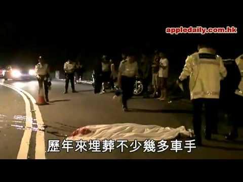 鐵騎士撼柱亡 姊跪屍哭弟 二衝PGM3 NSR250R 2011-11-12